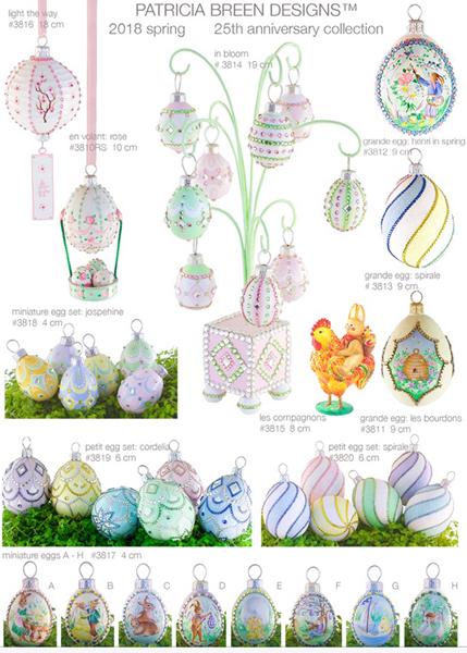 Patricia Breen Designs Spring 2018